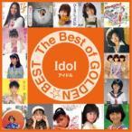 (V.A.)/ザ・ベスト・オブ・ゴールデン☆ベスト〜アイドル〜 【CD】