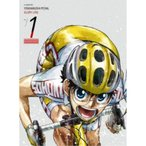 弱虫ペダル GLORY LINE DVD BOX Vol.1 【DVD】