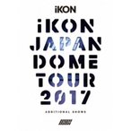 iKON/iKON JAPAN DOME TOUR 2017 ADDITIONAL SHOWS (初回限定) 【DVD】