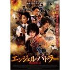 エンジェル・バトラー 戦闘無双 【DVD】