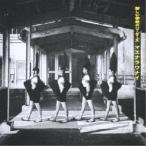 新しい学校のリーダーズ/マエナラワナイ 【CD】