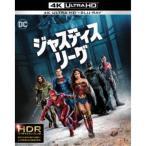 ジャスティス・リーグ UltraHD (初回限定) 【Blu-ray】