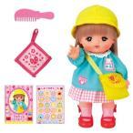 メルちゃん わくわくつうえんセット おもちゃ こども 子供 女の子 人形遊び 3歳