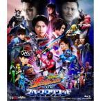宇宙戦隊キュウレンジャーVSスペース・スクワッド 超全集版 (初回限定) 【Blu-ray】