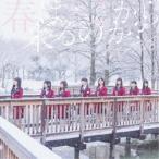 ≪初回仕様!≫ NGT48/春はどこから来るのか?《Type-A》 【CD+DVD】