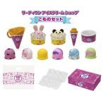 リカちゃん サーティワン アイスクリームショップ こものセット おもちゃ こども 子供 女の子 人形遊び 3歳