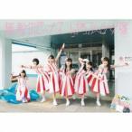 ばってん少女隊/無敵のビーナス《見んしゃい盤》 (初回限定) 【CD+Blu-ray】