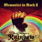 リッチー・ブラックモアズ・レインボー/メモリーズ・イン・ロックII ライヴ・イン・イングランド2017《完全生産限定盤》 (初回限定) 【CD+....