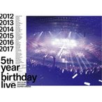 乃木坂46/乃木坂46 5th YEAR BIRTHDAY LIVE 2017.2.20-22 SAITAMA SUPER ARENA《完全生産限定版》 (初回限定) 【DVD】