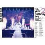 乃木坂46/乃木坂46 5th YEAR BIRTHDAY LIVE 2017.2.20-22 SAITAMA SUPER ARENA Day2 【Blu-ray】