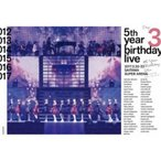 乃木坂46/乃木坂46 5th YEAR BIRTHDAY LIVE 2017.2.2