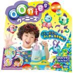 ウーニーズ スタンダードセット わくわくブルー  おもちゃ 雑貨 バラエティ 5歳