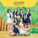 GFRIEND/今日から私たちは 〜GFRIEND 1st BEST〜《通常盤》 【CD】