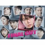 ву╜щ▓є╗┼══бквф FINAL CUT Blu-ray BOX б┌Blu-rayб█