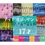 アイドルネッサンス/アイドルネッサンス 【CD+Blu-ray】