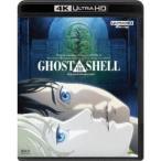 『GHOST IN THE SHELL/攻殻機動隊』 4Kリマスターセット UltraHD 【Blu-ray】
