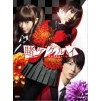 賭ケグルイ DVD BOX 【DVD】