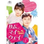 サム、マイウェイ〜恋の一発逆転!〜 DVD SET1 【DVD】