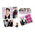 マン・ツー・マン 〜君だけのボディーガード〜DVD-BOX1 【DVD】