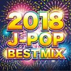 (����˥Х�)��2018 J-POP BEST MIX ��CD��