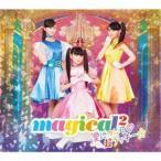 magical2�����ˤĤ��Ƣ���Ķ��å����� (������) ��CD+DVD��