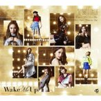 TWICE/Wake Me Up《限定盤B》 (初回限定) 【CD+DVD】