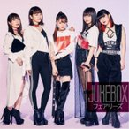 フェアリーズ/JUKEBOX 【CD+Blu-ray】
