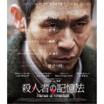 殺人者の記憶法 【Blu-ray】