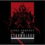 STORMBLOOD:FINAL FANTASY XIV Original Soundtrack 【Blu-ray】