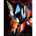 劇場版 ウルトラマンジード つなぐぜ! 願い!!《特装限定版》 (初回限定) 【Blu-ray】