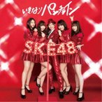 SKE48/いきなりパンチライン《TYPE-A》 (初回限定) 【CD+DVD】