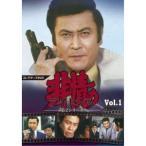 非情のライセンス 第2シリーズ コレクターズDVD VOL.1 【DVD】
