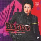 (�ߥ塼������)�����硼���ƥ�ȡ�������ť� BADDY-���ޤϷ���ä����- ��CD��