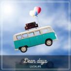 ラックライフ/Dear days 【CD】