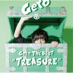 Gero/Gero The Best Treasure《限定盤A》 (初回限定) 【CD+DVD】