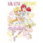 アイカツフレンズ!Blu-ray BOX 1 【Blu-ray】