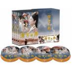 蒼穹の昴 DVD BOX 8枚組