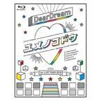 DearDream/『ドリフェス!』 Presents DearDream 1st LIVE TOUR 2018 「ユメノコドウ」 LIVE Blu-ray 【Blu-ray】