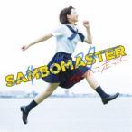 サンボマスター/輝きだして走ってく《完全生産限定盤》 (初回限定) 【CD】