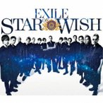 EXILE/STAR OF WISH《豪華盤》 【CD+DVD】