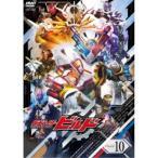 仮面ライダービルド Volume 10 【DVD】