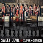 SUPER★DRAGON/SWEET DEVIL《TYPE-B》 【CD】