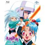 天地無用!魎皇鬼 OVA (第1期)Blu-ray SET 【Blu-ray】