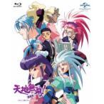 天地無用!魎皇鬼 OVA (第2期)Blu-ray SET 【Blu-ray】