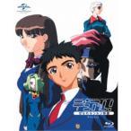 デュアル!ぱられルンルン物語 【Blu-ray】