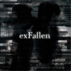 ゆくえしれずつれづれ/exFallen《通常盤》 【CD】