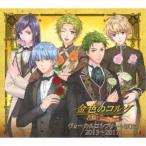ショッピング金色のコルダ (ゲーム・ミュージック)/金色のコルダ 15th Anniversary ヴォーカルコンプリートBOX 2013〜2017 【CD】