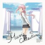 (ゲーム・ミュージック)/マギアレコード 魔法少女まどか☆マギカ外伝 Music Collection 【CD】
