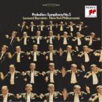 レナード・バーンスタイン/プロコフィエフ:交響曲 第1番「古典」&第5番(66年録音) (期間限定) 【CD】