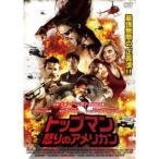 トップマン 怒りのアメリカン 【DVD】
